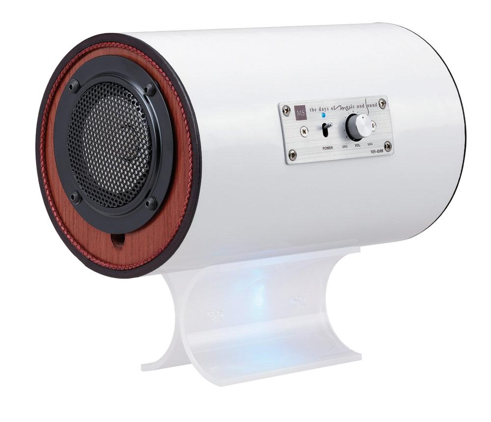 波動スピーカー MS-CH307 シュエット 【注文生産品】