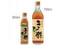 かけろまきび酢(300ml)