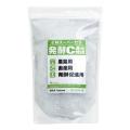微生物の発酵促進に 微粉末タイプ EMスーパーセラ発酵C 1kg