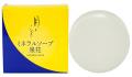 ゆの里由来化粧品 ミネラルソープ泉花ミニ 10g