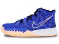 """WA727 【SALE・わけあり】 キッズ/ジュニア Nike Kyrie 7 (GS) """"Sisterhood"""" ナイキ カイリー・アービング バスケットシューズ バッシュ ハイパーロイヤル黒白 22.5cm"""