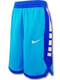 SK471 ジュニア ナイキ バスケットボールショーツ Nike Youth Shorts キッズ バスパン オリオンブルー青白【ドライフィット】 【メール便対応】