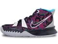 "KS802 キッズ/ジュニア Nike Kyrie 7 (GS) ""Pixel Camo"" ナイキ カイリー・アービング バスケットシューズ バッシュ 黒メタリックシルバー"