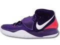 "KS658 キッズ/ジュニア Nike Kyrie 6 (GS) ナイキ ""カイリー・アービング"" バスケットシューズ グランドパープル白"