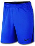 KL680 メンズ ナイキ バスケットボールショーツ Nike Dri-Fit Traning Shorts バスパン 青紺【ドライフィット】