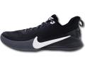 "NS772 メンズ Nike Kobe Mamba Focus TB ナイキ ""コービー・ブライアント"" バスケットシューズ バッシュ 黒白ダークグレー"