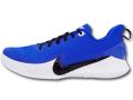 "NS773 メンズ Nike Kobe Mamba Focus TB ナイキ ""コービー・ブライアント"" バスケットシューズ バッシュ ゲームロイヤル黒白【箱なし】"