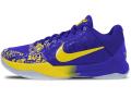 """NS786 メンズ Nike Kobe V Protro """"5 Rings"""" ナイキ コービー 5 プロトロ バスケットシューズ バッシュ コンコルドミッドウェストゴールド"""