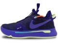 "KS748 キッズ/ジュニア Nike PG 4 ""Gatorade GX"" ナイキ ポール・ジョージ バスケットシューズ ゲータレード リージェンシーパープル【箱なし】"