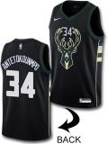 "KT087 キッズ Nike ""ヤニス・アデトクンポ"" NBA Antetokounmpo #34 Milwaukee Bucks Swingman Jersey ナイキ バックス スウィングマンジャージ 黒"
