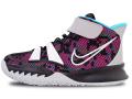"KS765 キッズ/ジュニア Nike Kyrie 7 (PS) ""Pixel Camo"" ナイキ カイリー バスケットシューズ バッシュ 黒メタリックシルバー"