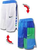 SK421 ジュニア ナイキ リバーシブル メッシュショーツ Nike Youth Reversible Shorts キッズ バスパン 白青緑 【メール便対応】