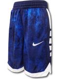 SK436 ジュニア ナイキ バスケットボールショーツ Nike Youth Shorts キッズ ユース バスパン 紺青白【ドライフィット】 【メール便対応】