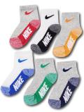 BA628 キッズ 子供用 ナイキ ソックス 6足セット Nike Socks リトルキッズ 靴下 灰白【9~13cm】 【メール便対応】