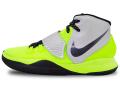 KS774 キッズ/ジュニア Nike Kyrie 6 Cross (GS) ナイキ カイリー・アービング バスケットシューズ バッシュ ボルトリフレクトシルバー【箱なし】
