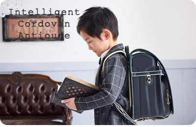 インテリジェント | ランドセル 男の子 2019 コードバンランドセル A4フラットファイル対応 人気 工房 手作り
