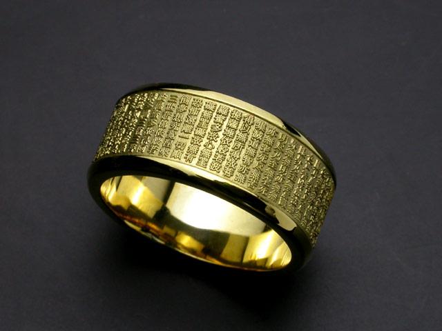 般若心経リング・SLIM・K18ゴールド(#23〜#27) 指輪 リング メンズ サイズ 18金 K18 ゴールド