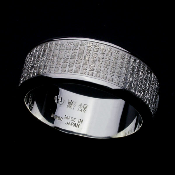 般若心経リング・SLIM・Pt900プラチナ(#23〜#27) 指輪 リング メンズ サイズ Pt900 プラチナ