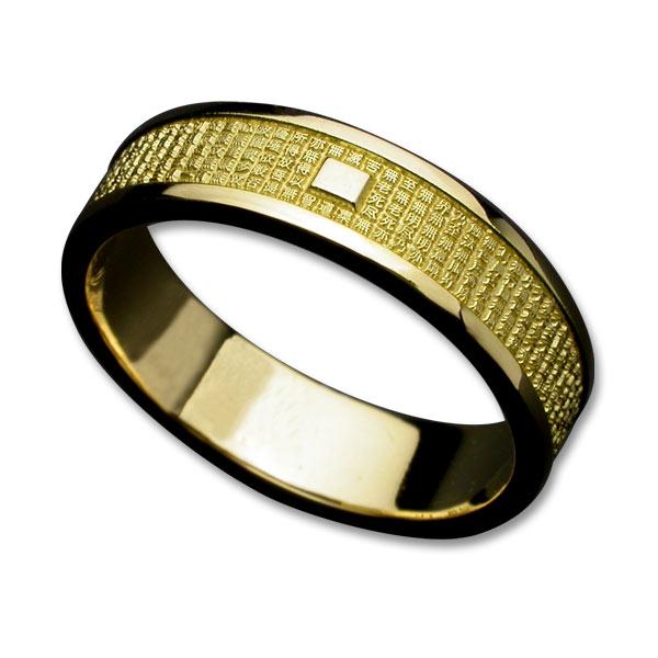般若心経リング・ミクロ・K18ゴールド(17号~21号) 指輪 リング メンズ レディース サイズ 18金 K18 ゴールド
