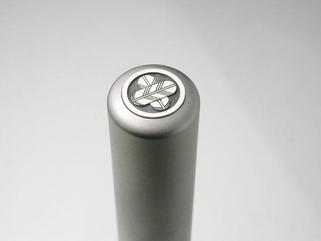 家紋入りチタン印鑑(個人実印・銀行印・15mm)シルバーエンブレム・竹コース