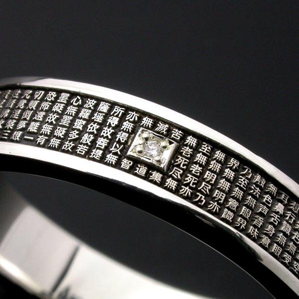 般若心経リング・ミクロ石留めオプション(ダイヤモンド)
