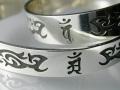 守護梵字トライバルバングル