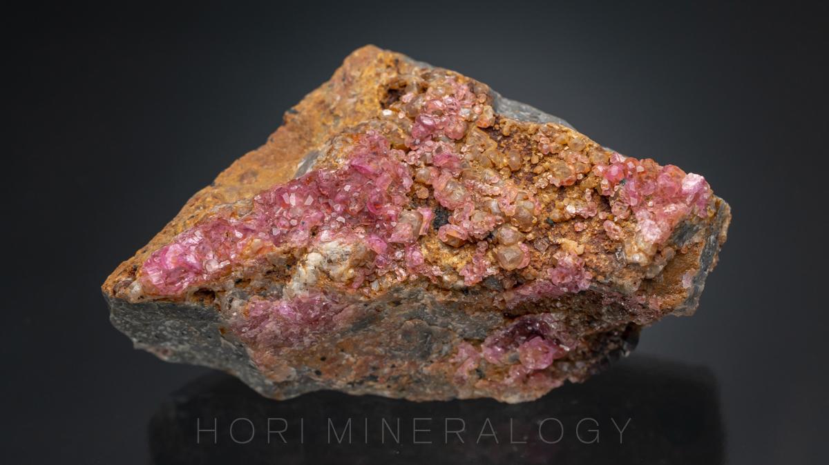 含コバルト方解石
