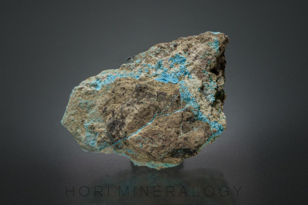 デグレスピグニー石