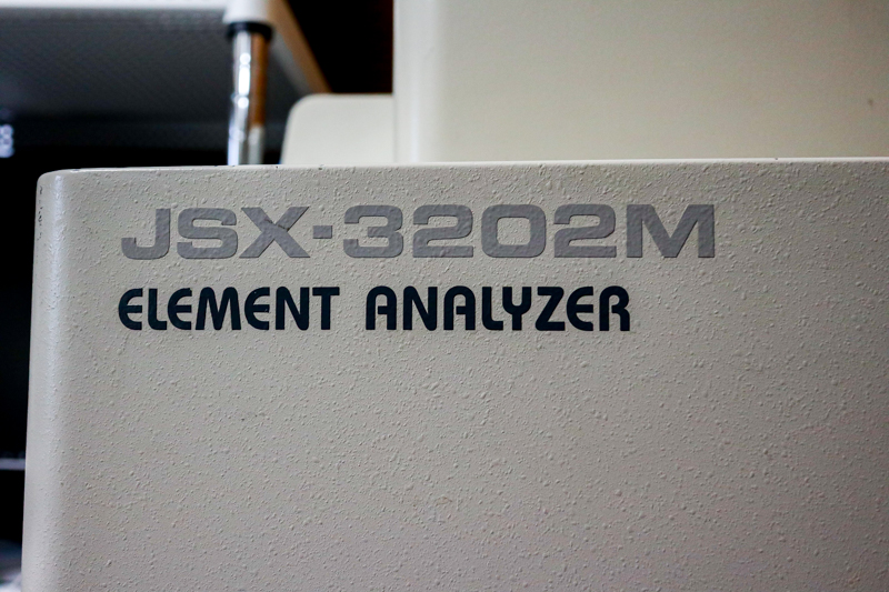 蛍光X線元素分析 鉱物標本サービス
