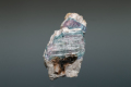 含銅リチア電気石