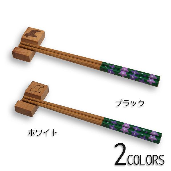 【在庫限り】ダーラナホース サオの箸置き