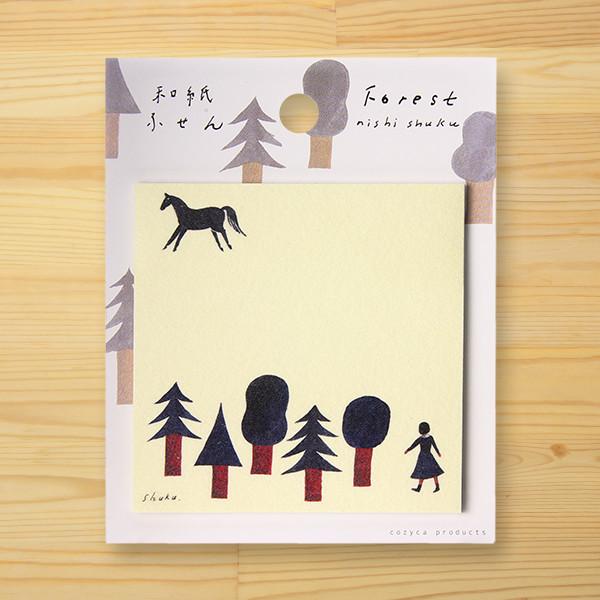 西淑(nishi shuku) 美濃和紙付箋「Forest」