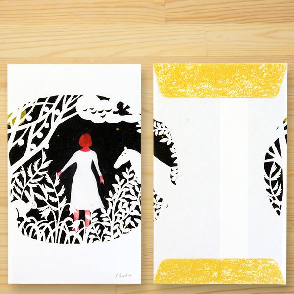 西淑(nishi shuku) 美濃和紙ぽち袋「mori no hanashi」
