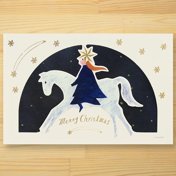西淑(nishi shuku) 型抜き金箔クリスマスカード