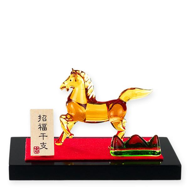 和硝子馬飾り 金色招福「駿馬」