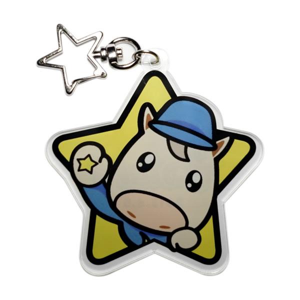 <そのたんSHOP>そのたん 星 キーホルダー