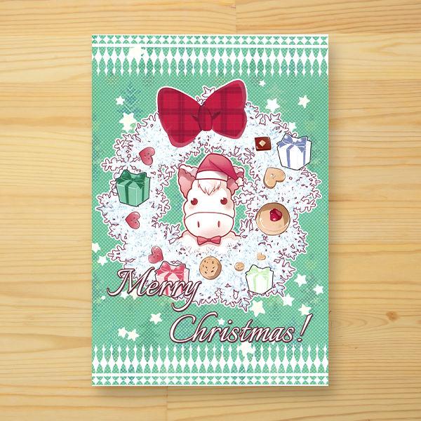 ホース・ファクトリー クリスマスカード(シール付き)