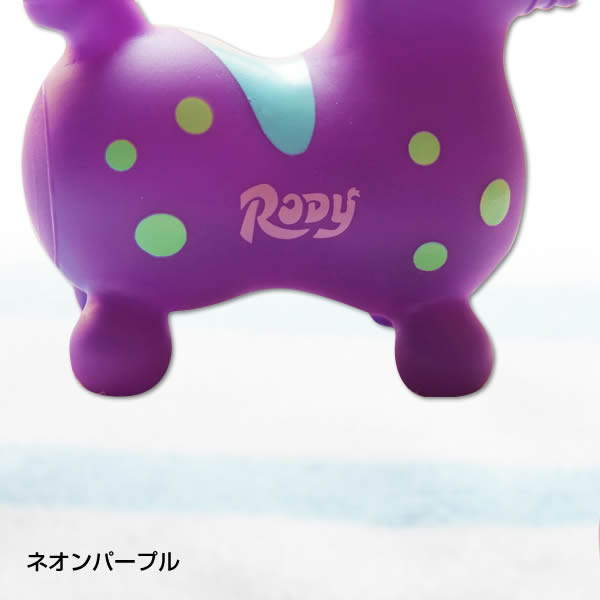 RODY 水鉄砲 4色