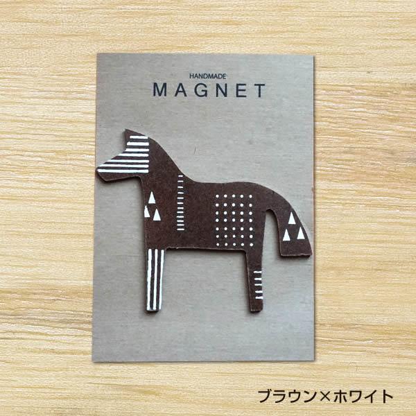 ぺったんこの馬マグネット 3色