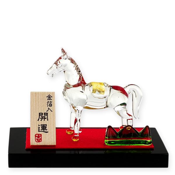 和硝子馬飾り 金箔入 開運「神馬」