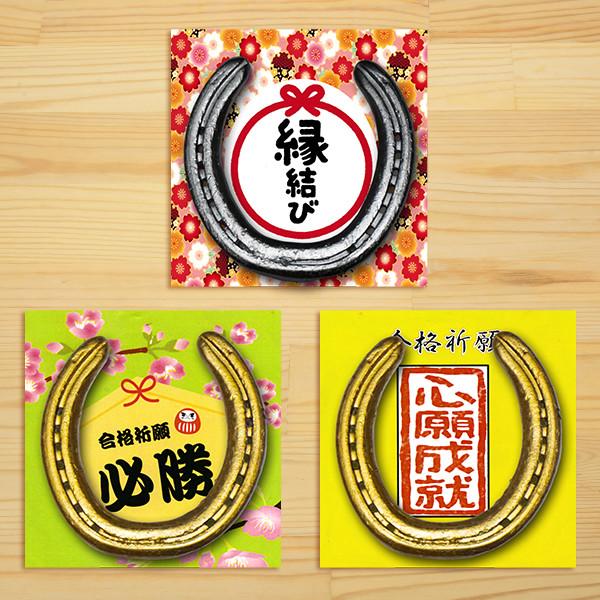 <愛馬会>デザイン蹄鉄プレート 金/銀(うまぴろん付)【プール金付】