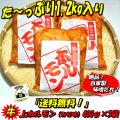 【送料無料】激旨!牛味噌上ホルモン400g×3袋