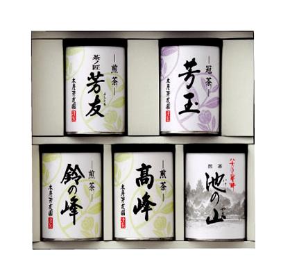 ギフト(冠茶・煎茶) 木屋芳友園