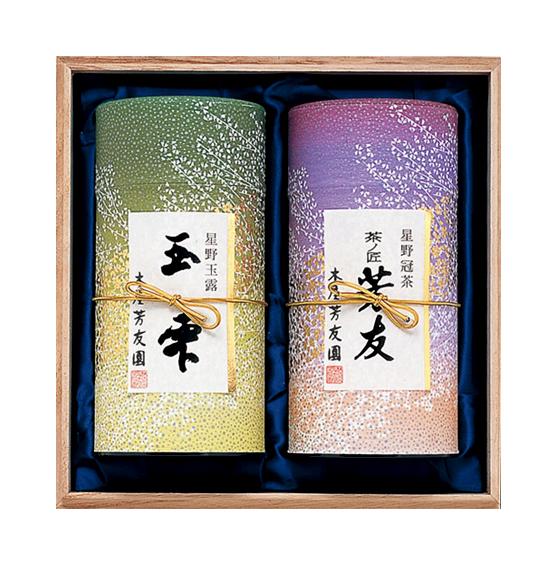 ギフト(玉露・煎茶) 木屋芳友園