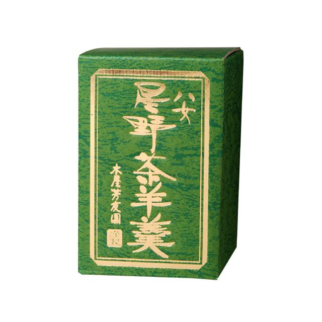 星野茶羊羹(200g×2本)