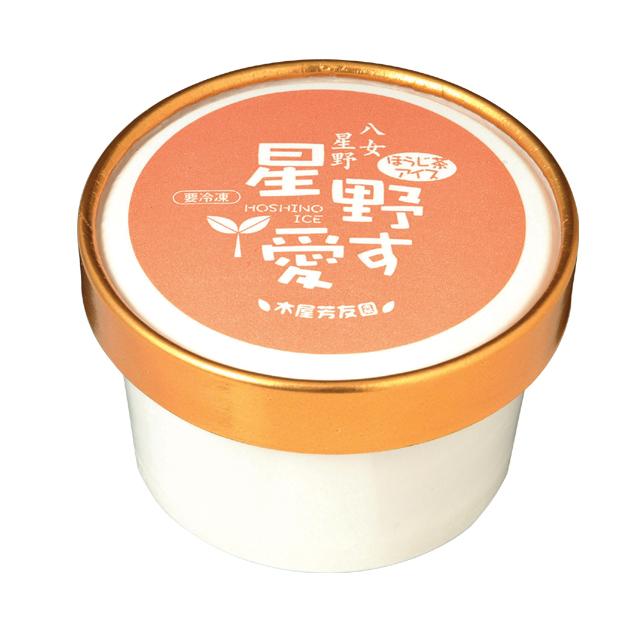 星野愛す(ほうじ茶アイス・10個)