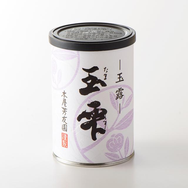 星野玉露 玉雫 伝統本玉露(1缶・100g)