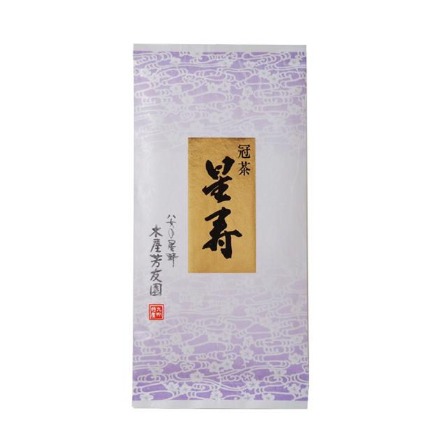 ギフト冠茶 星寿(1袋・100g)