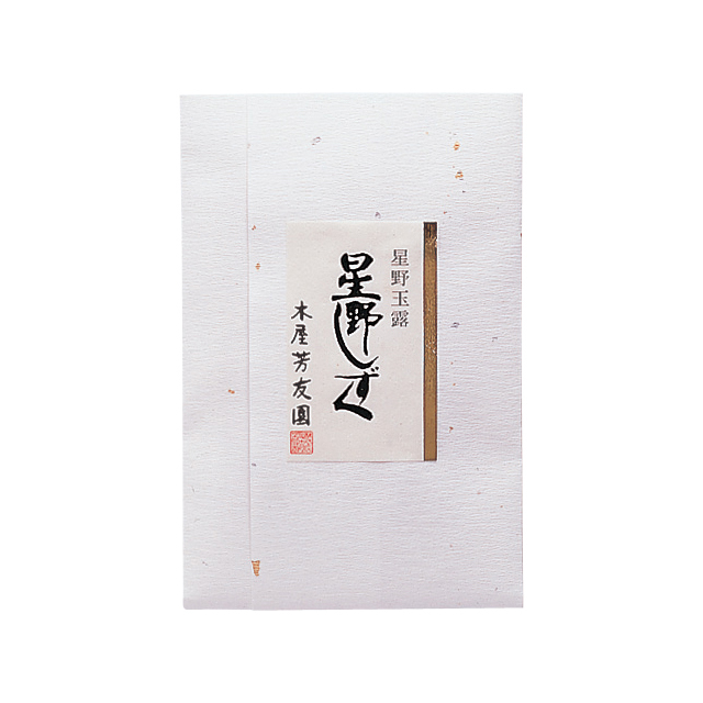 あらカルトシリーズ  玉露 星野しずく(1袋・40g)