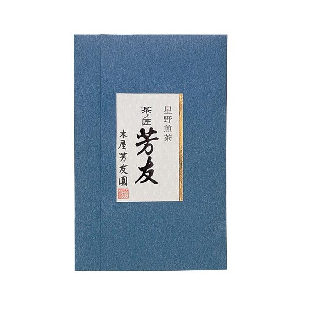 あらカルトシリーズ 新茶  煎茶 茶ノ匠 芳友(1袋・40g)